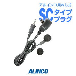 アルインコ EME-764PA