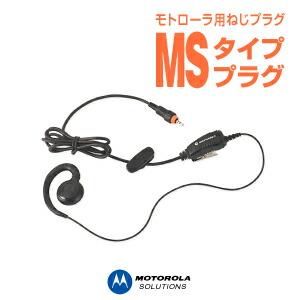 モトローラ HKLN4602A
