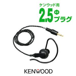 ケンウッド KEP-6