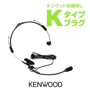 ケンウッド KHS-21