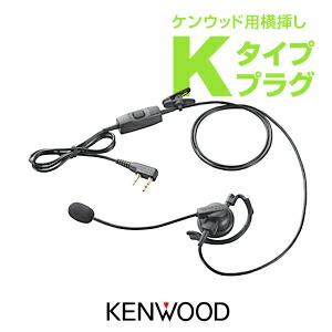 ケンウッド KHS-35F