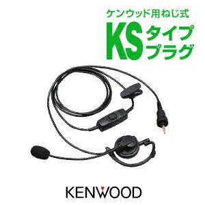 ケンウッド KHS-37