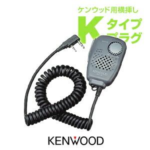 ケンウッド SMC-34(G)