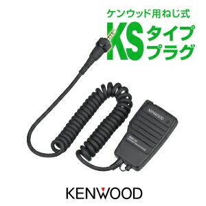 ケンウッド SMC-35