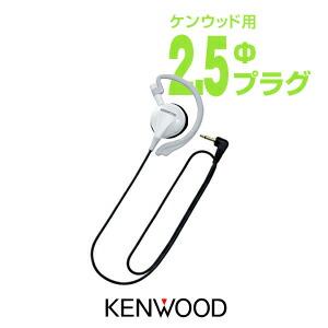 ケンウッド UHS-1