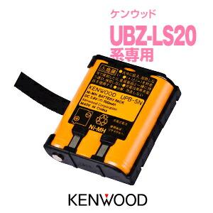 ���å� UPB-5N