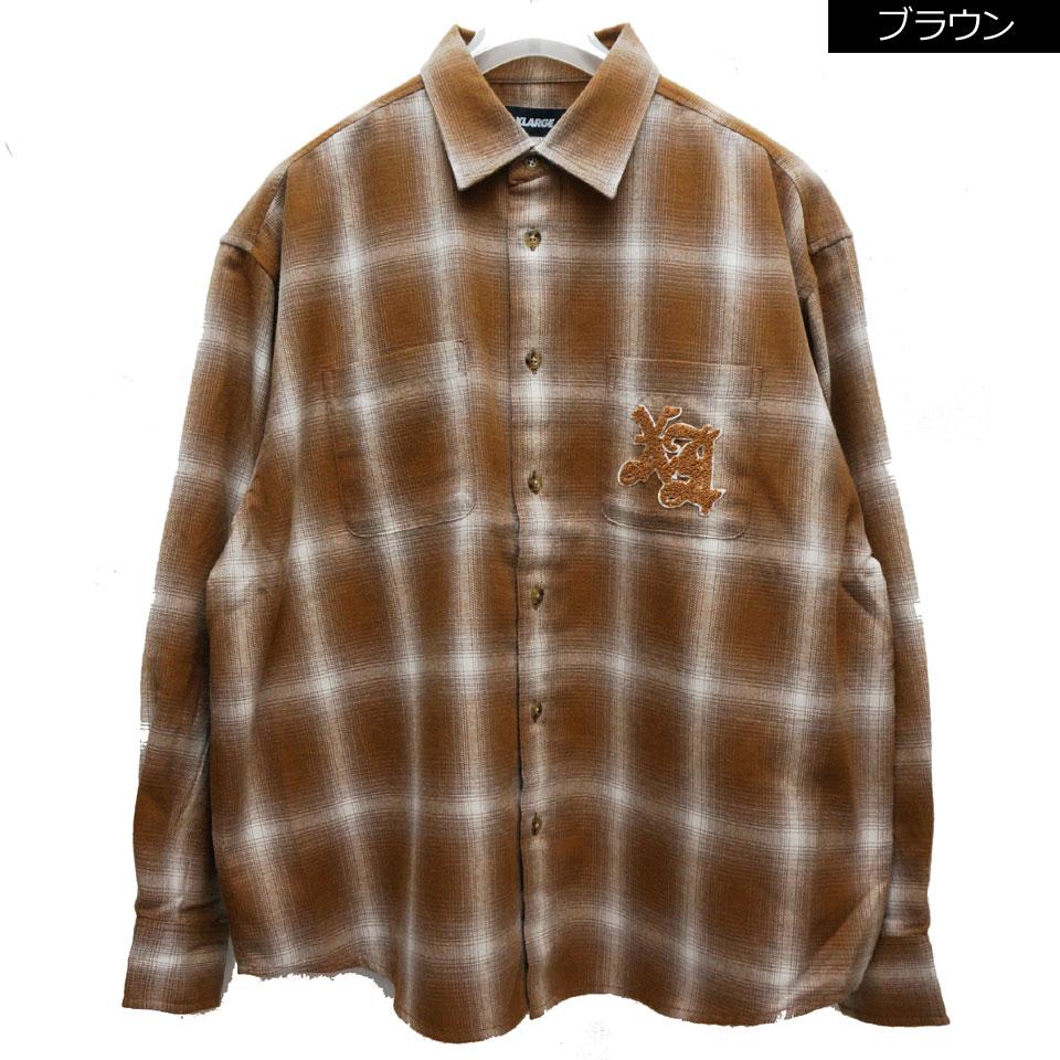 XLARGEのシャツ