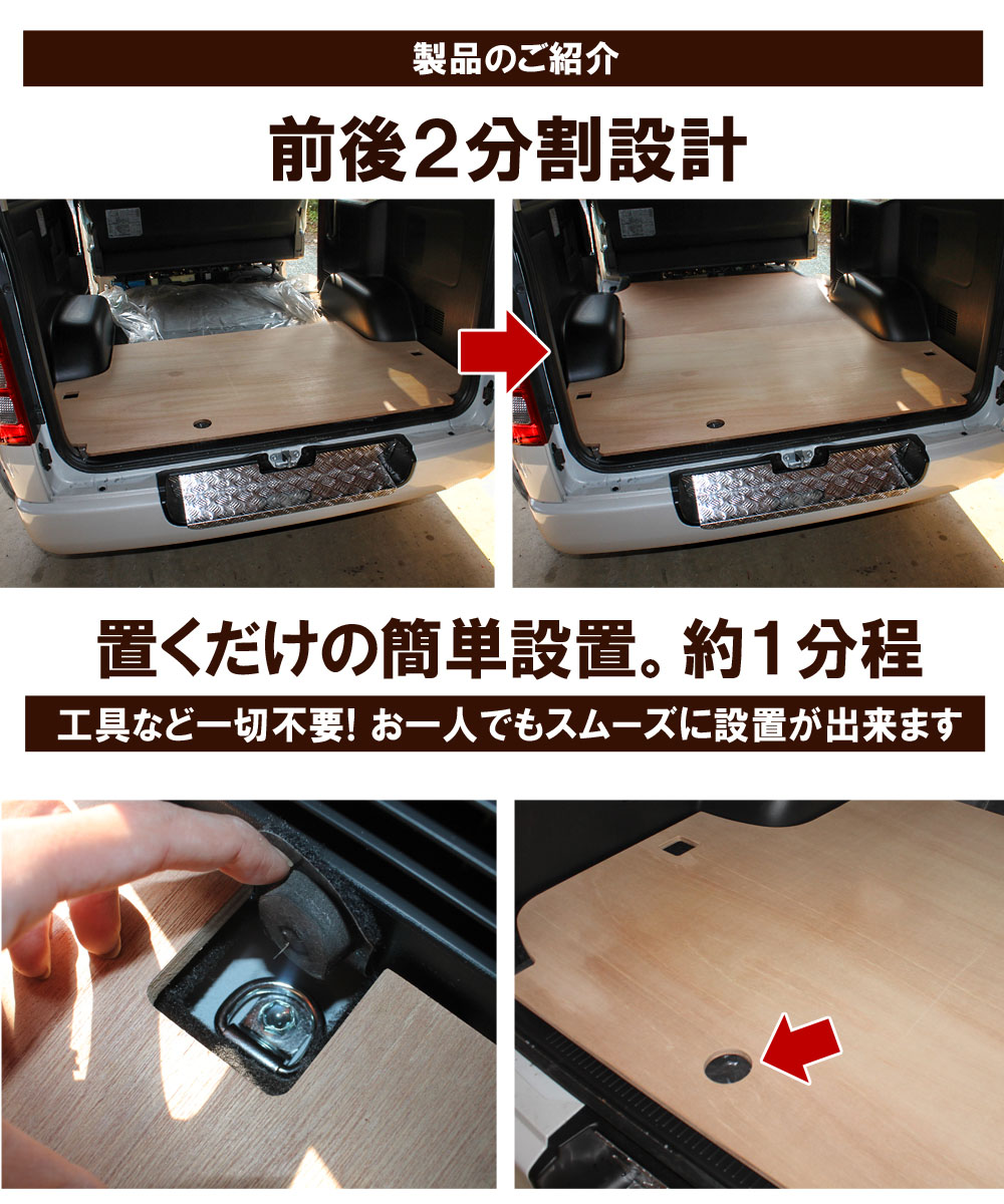 Car Floor Board ~ Mrkikaku rakuten global market caravan nv e dx