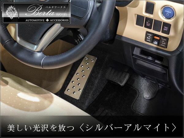 ノア80系ヴォクシー80アルミフットレストペダルカバーシルバーブラック新型内装フロアマットパーツ