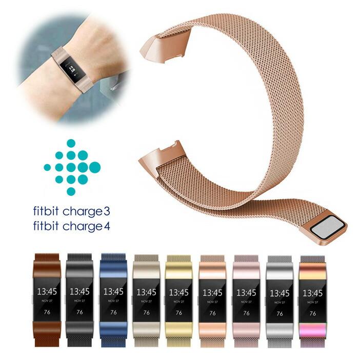 Fitbit Charge3ステンレスベルト