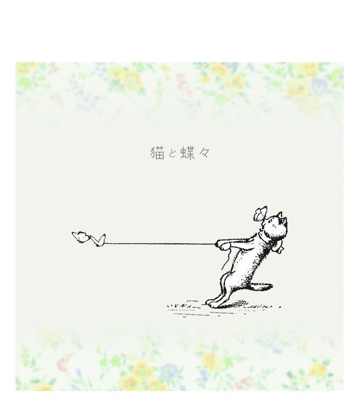 iface_楽天_猫と蝶_ストーリー