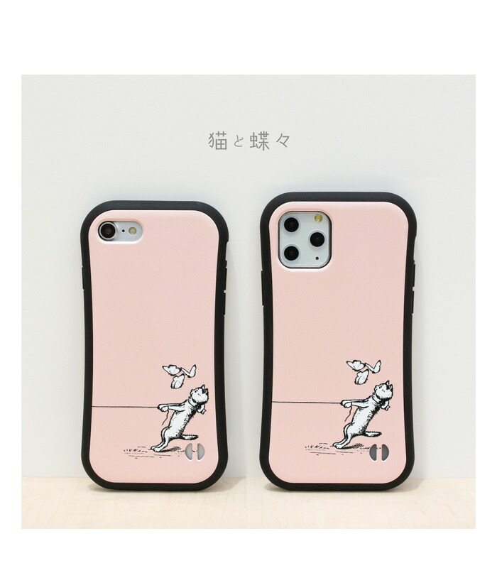 iface_楽天iPhoneケース_猫と蝶_pink
