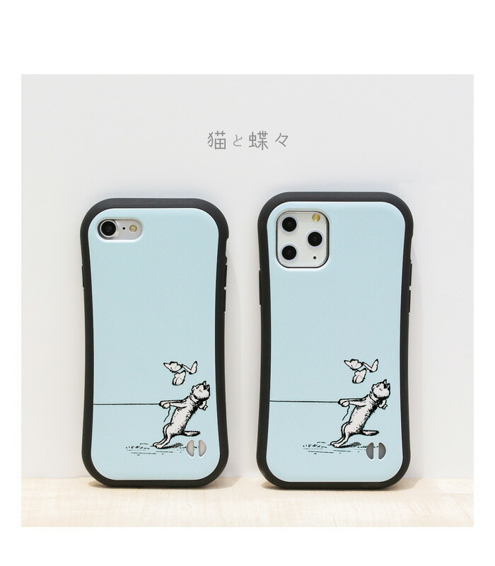 iface_楽天iPhoneケース_猫と蝶_blue