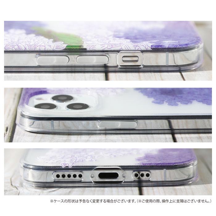 iPhoneケース_ライラック_rakuten_side