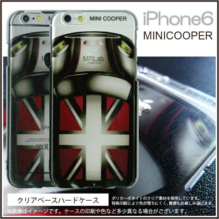 iPhone6/6sケース mini 赤