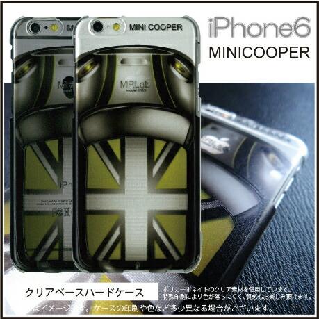 iPhone6/6sケース ミニクーパー