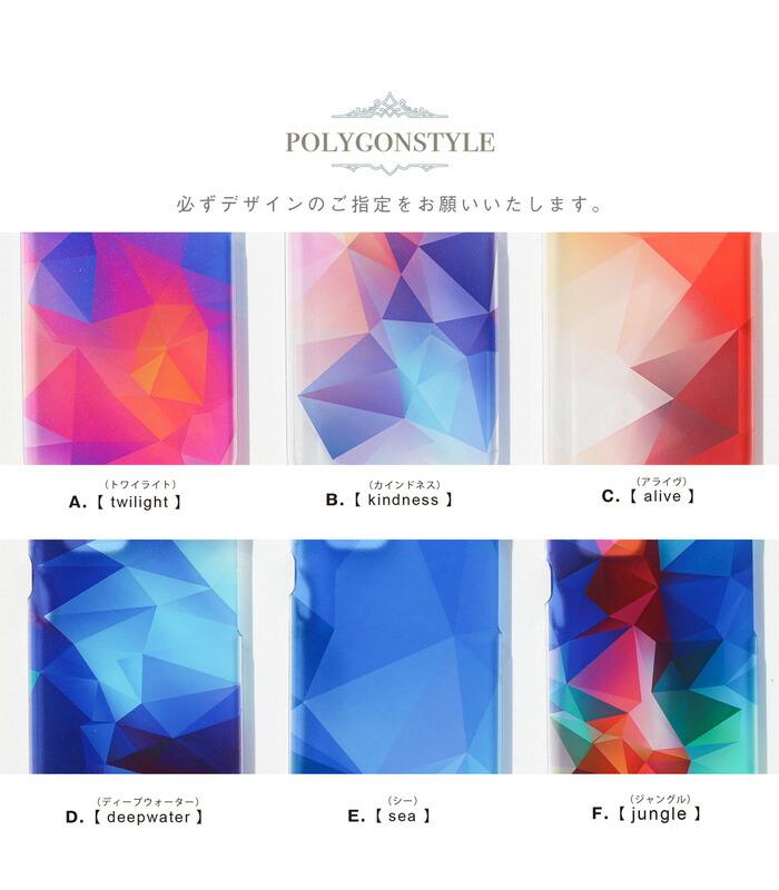 polygon_top_choice_rakuten