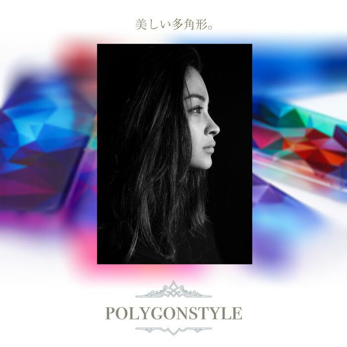 polygon_style_美しい多角形_700