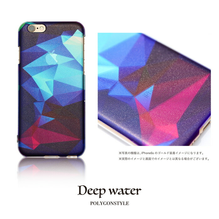 polygon_style_deepwater_700