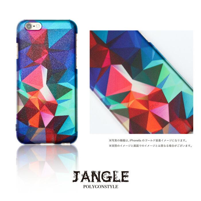 polygon_style_jungle_700