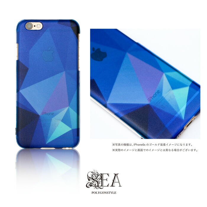 polygon_style_sea_700