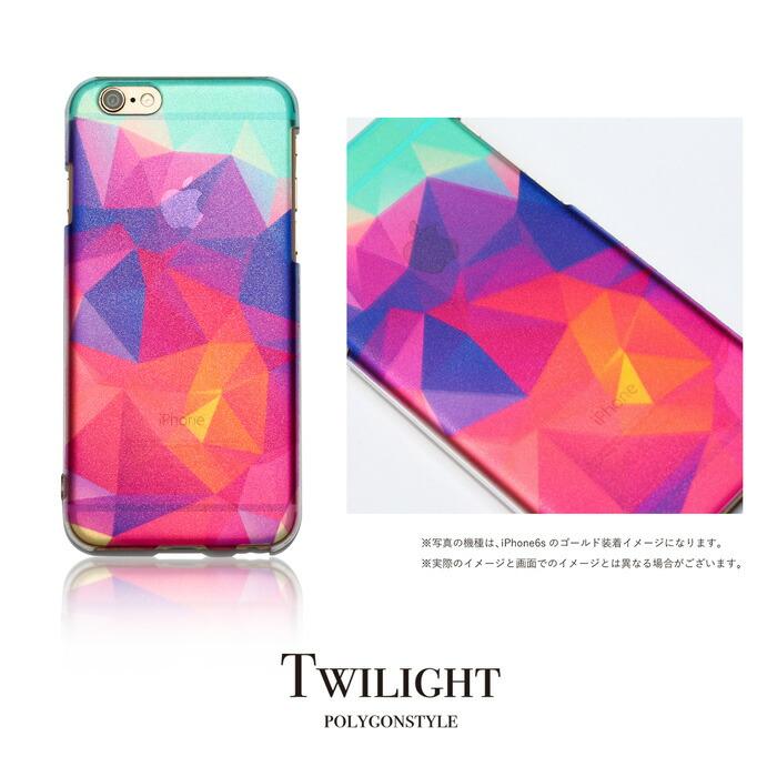 polygon_style_twilight_700