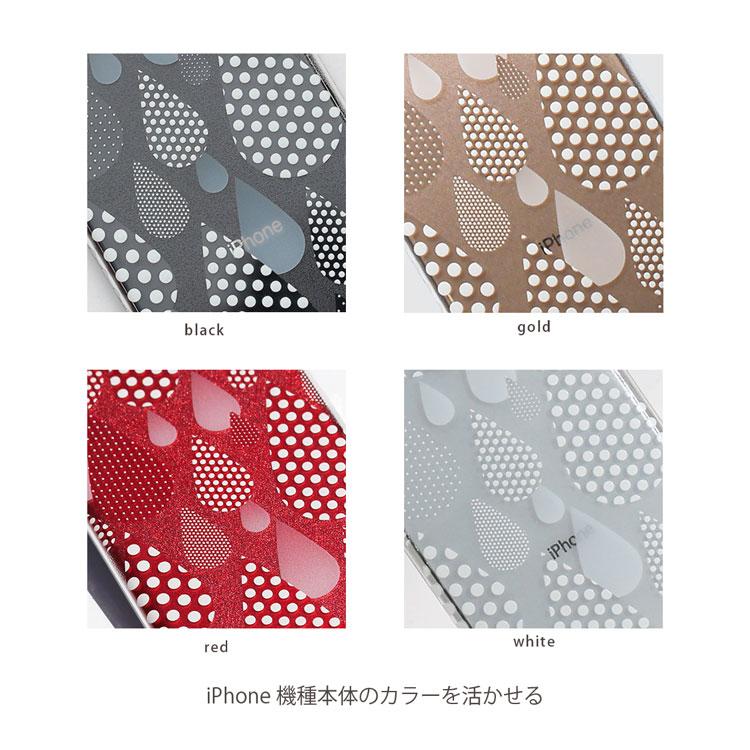 iPhone11_しずく_カラー