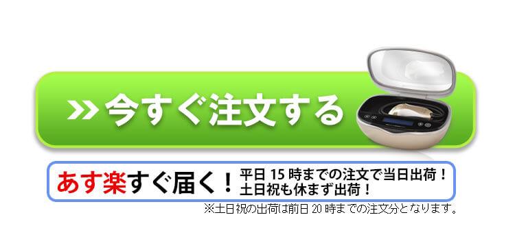 日本製の高性能フィルターで安心