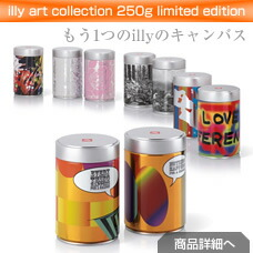 illy[イリー] art collection 250g limited edition
