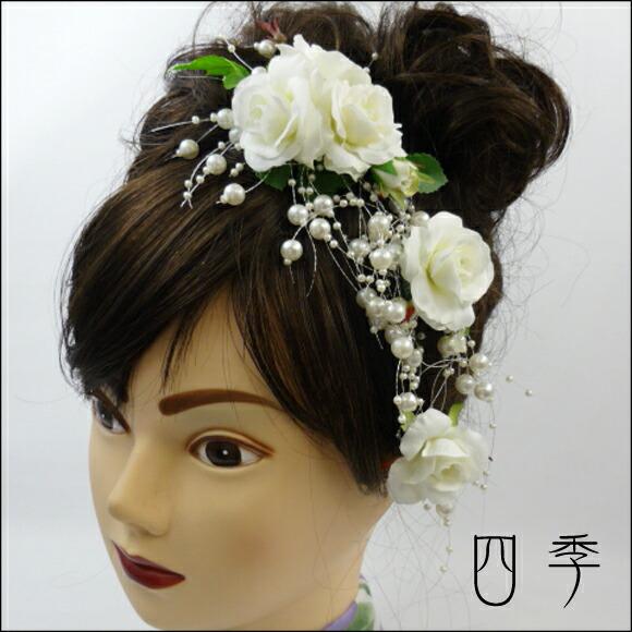 髪飾り*薔薇*バラ*ホワイト*フランソワ*シャワービーズ*ヘッドドレス