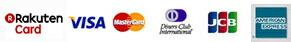 VISA / MasterCard / DinersClub / JCB / AMERICAN EXPRESS