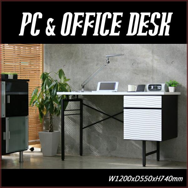 パソコンデスク PCデスク 机 オフィスデスク