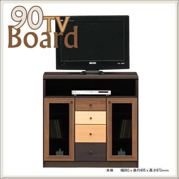 90 TVボード
