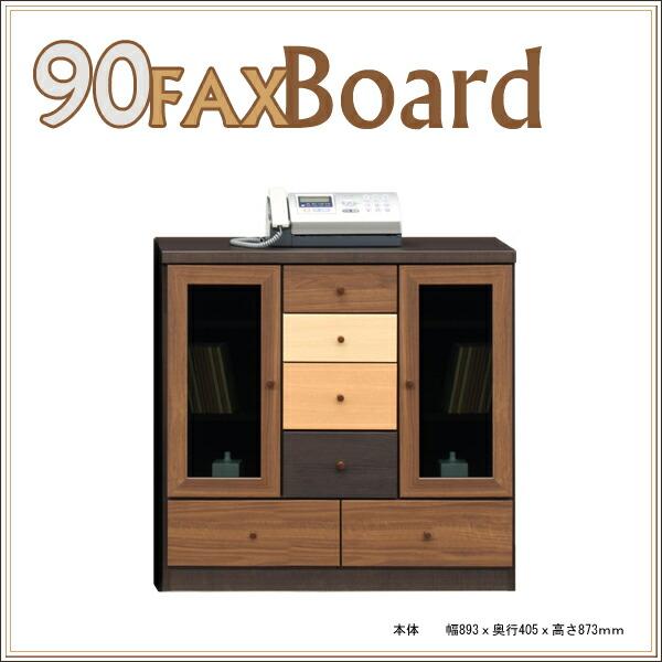 90 FAXボード