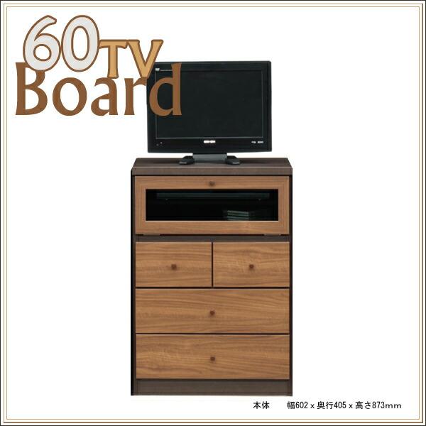 60 TVボード