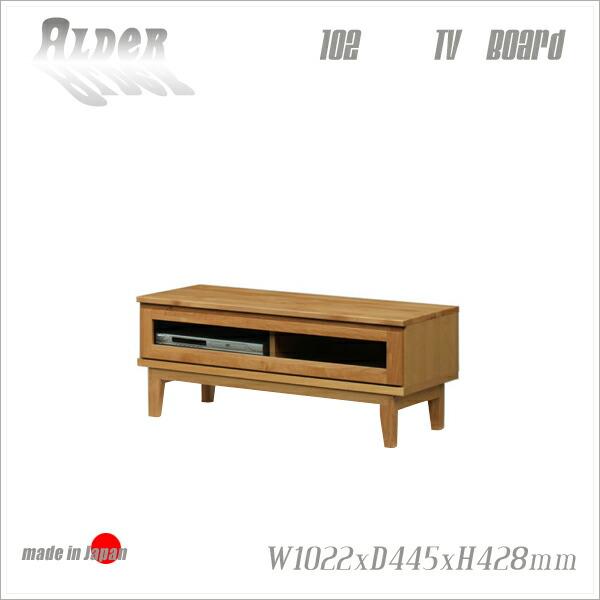 テレビ台 ローボード テレビボード 102サイズ