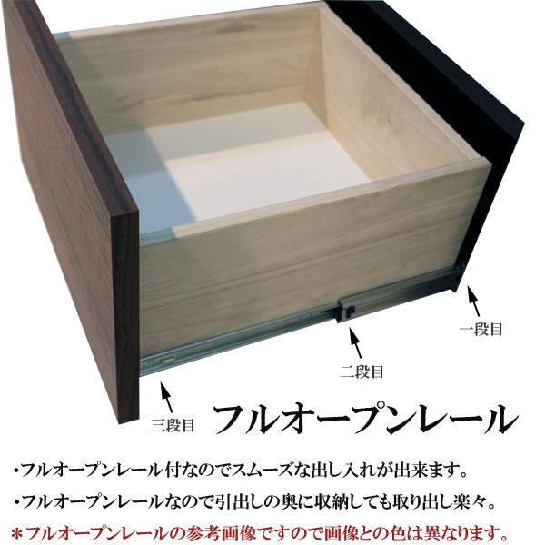 TVボード テレビボード 幅160cm 国産品 完成品
