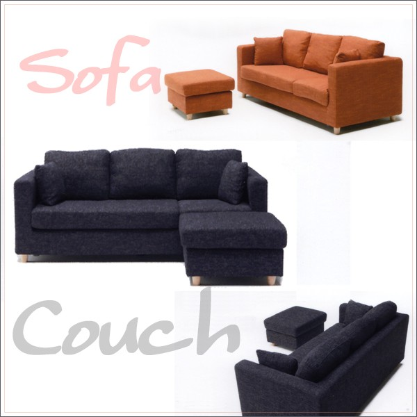 Sofa couch difference for Couch sofa settee difference
