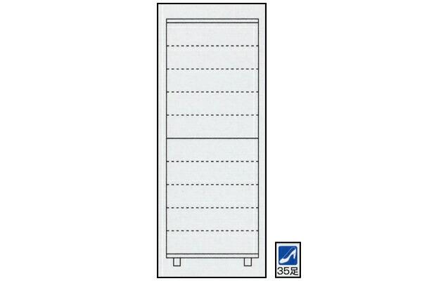 靴箱 75幅 ハイタイプ シューズボックス 玄関収納 高級 下駄箱 国産 完成品 収納庫としても利用可能