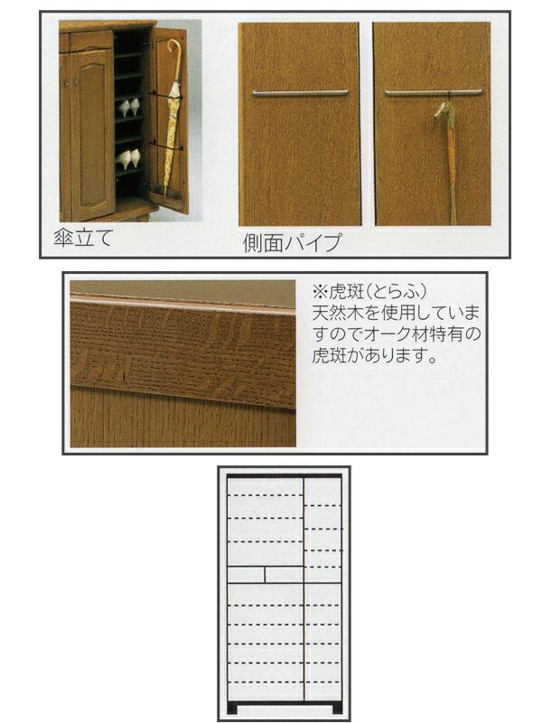 靴箱 87幅 ハイタイプ シューズボックス 玄関収納 高級 下駄箱 国産 完成品