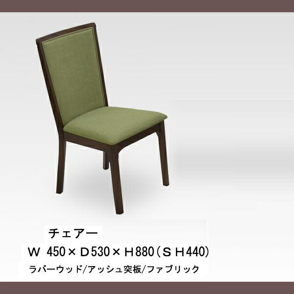 Simple Chair Drawing Intended Design