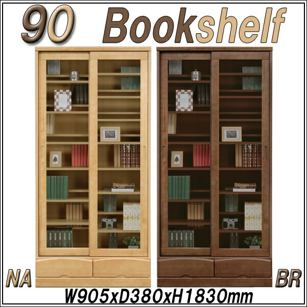 90 High Type Bookcase Made In Japan ...