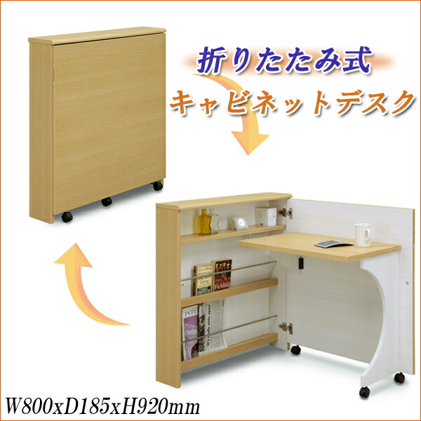 Elegant Cabinet Desk 80 Desks Folding Smart Desk Folding Compact Desk Flat Screen  Luxury Storage Desk