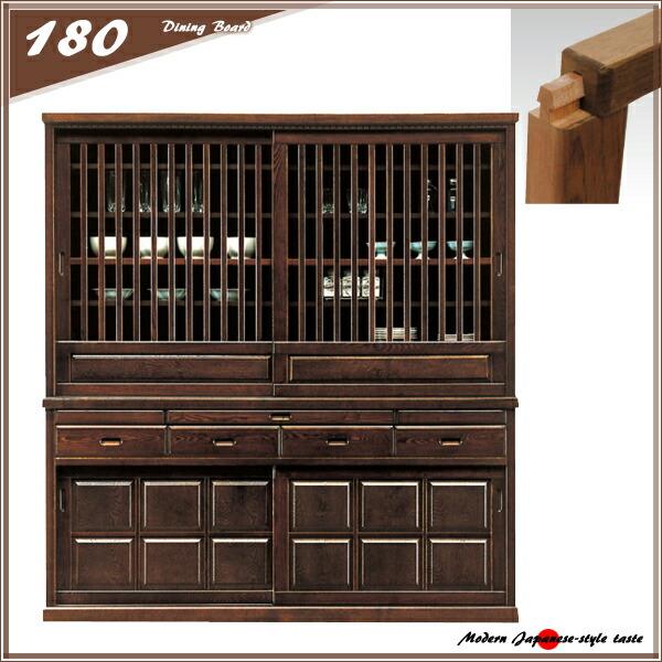 Japanese Kitchen Cabinets: Rakuten Global Market: Kitchen Shelf Lattice