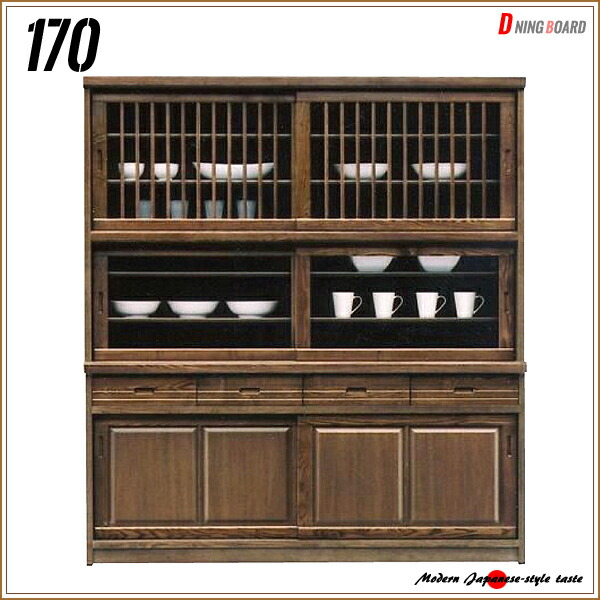 93 食器棚 国産