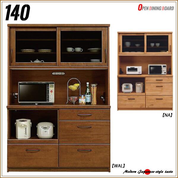Ms 1 rakuten global market kitchen storage 80 width for Kitchen cabinets 50cm wide