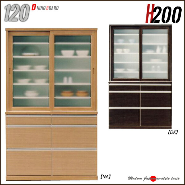 Double Sided Kitchen Cabinets ms-1 | rakuten global market: kitchen shelf double-sided type open