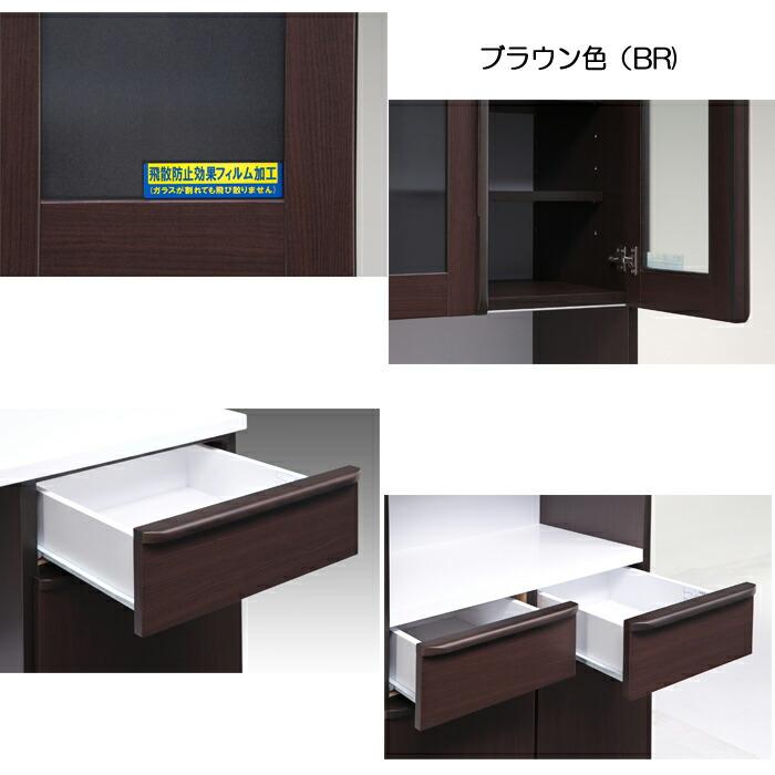 ダイニングボード/食器棚/完成品/60幅
