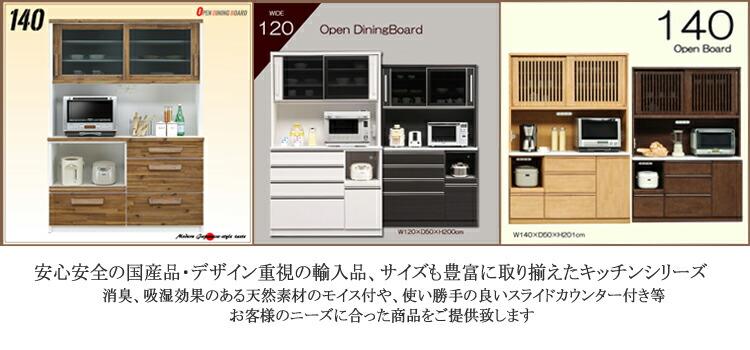 "食器棚""/"