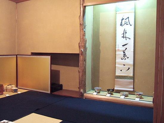 茶道展示会